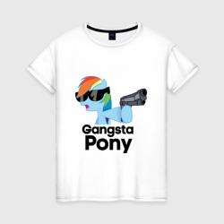 Gangsta pony