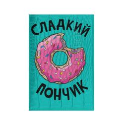 Сладкий пончик