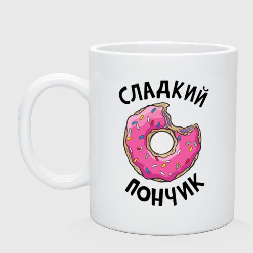 Кружка Сладкий пончик