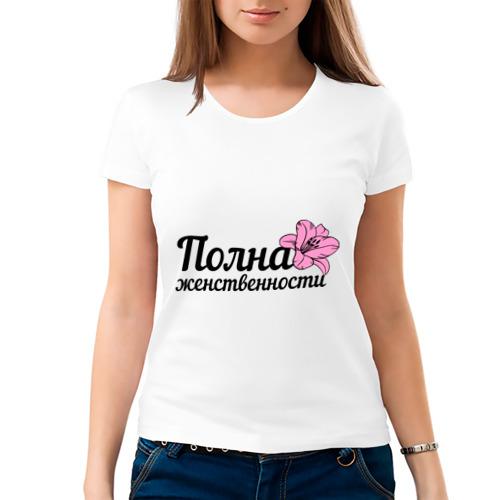 Женская футболка хлопок  Фото 03, Полна женственности