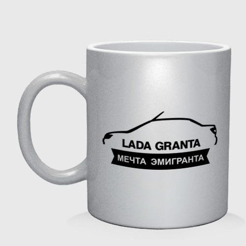 LADA GRANTA