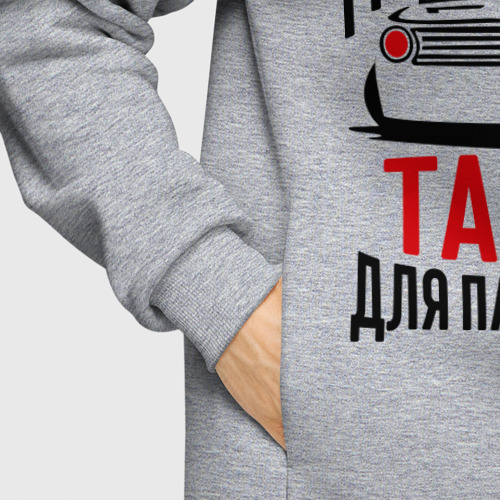 Мужское худи Oversize хлопок Иномарки для понтов Тазы для пацанов Фото 01