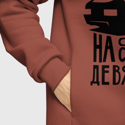Мужское худи Oversize хлопок Играю в прятки на своей девятке Фото 01
