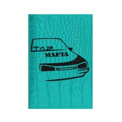 TAZ MAFIA