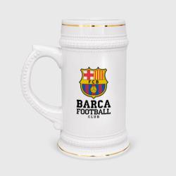 Кружка пивнаяBarcelona FC