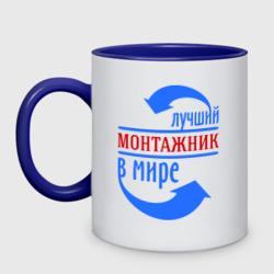 Лучший монтажник в мире - интернет магазин Futbolkaa.ru