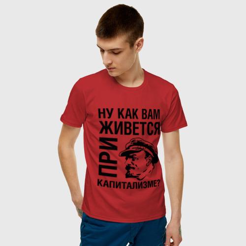 Мужская футболка хлопок Ленин Фото 01