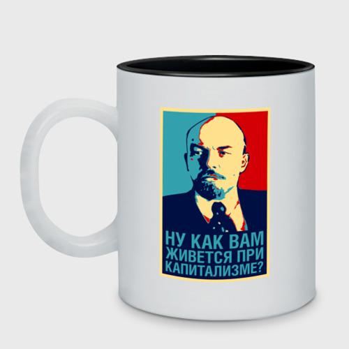 Ленин (двухцветная кружка) фото 0