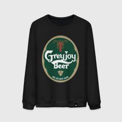 Greyjoy beer