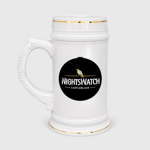 Night watch beer