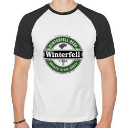 Winterfell beer
