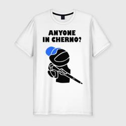 DayZ: Anyone in cherno