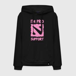Im pro support