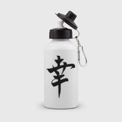 Японский иероглиф Счастье