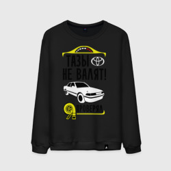 Тазы не валят Toyota Mark 2