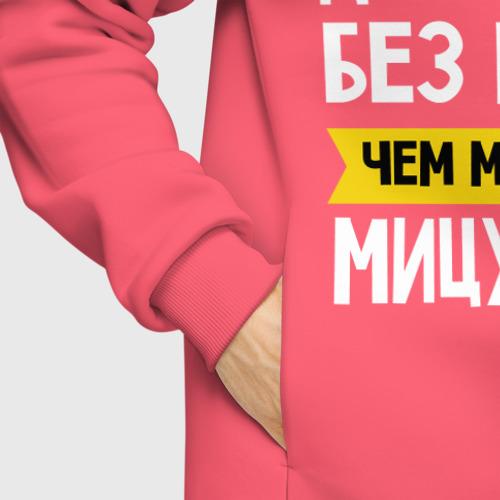 Мужское худи Oversize хлопок Лучше девушка без п_си чем машина Мицубиси Фото 01