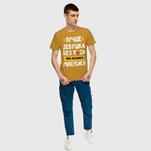 Мужская футболка хлопок Лучше девушка без п_си чем машина Мицубиси Фото 01