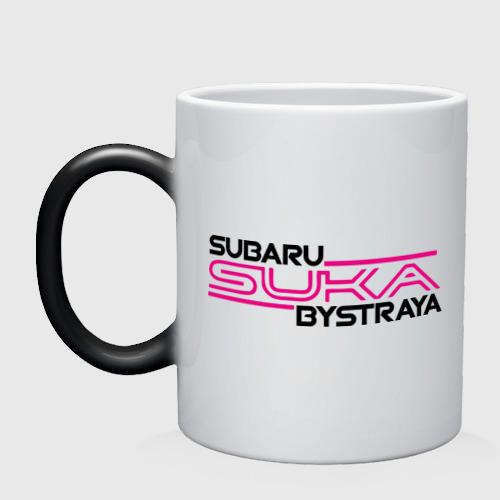 Subaru Suka быстрая