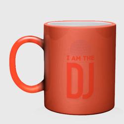 I am the DJ