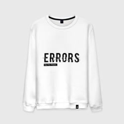 Watch Dogs: Error