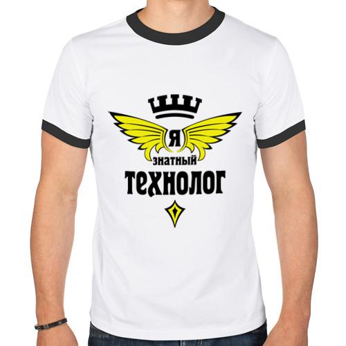 Мужская футболка рингер  Фото 01, Знатный технолог