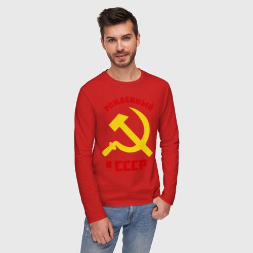 Мужской лонгслив хлопок Рожденный в СССР Фото 01