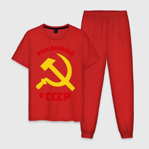 Мужская пижама хлопок Рожденный в СССР Фото 01