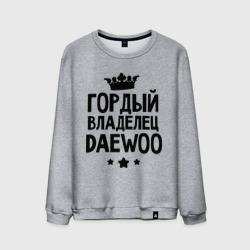 Гордый владелец Daewoo