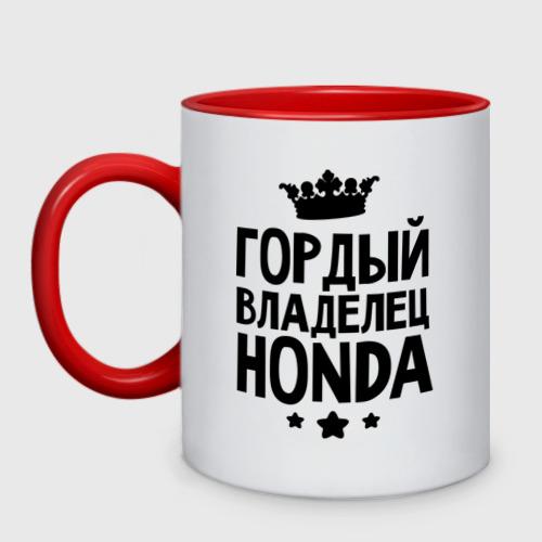 Гордый владелец Honda