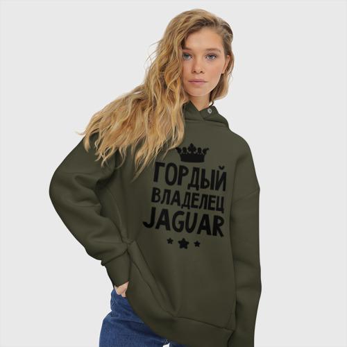 Женское худи Oversize хлопок Гордый владелец Jaguar Фото 01
