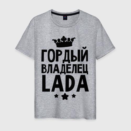 Гордый владелец Lada