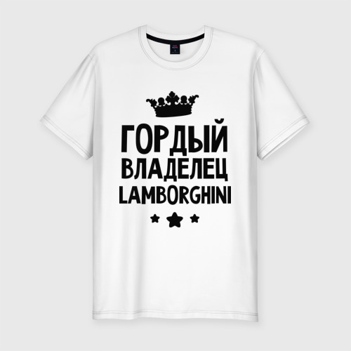 Мужская футболка премиум  Фото 01, Гордый владелец Lamborghini