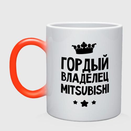 Гордый владелец Mitsubishi