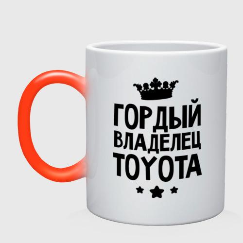Гордый владелец Toyota