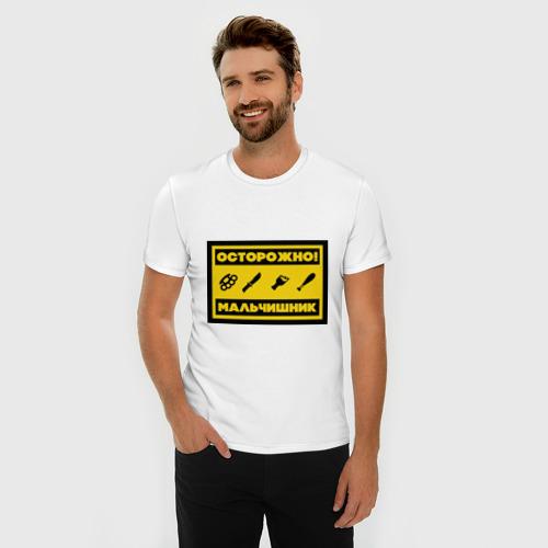 Мужская футболка премиум  Фото 03, Осторожно Мальчишник