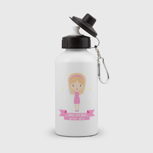 Бутылка спортивная  Фото 01, Самая красивая подружка невесты