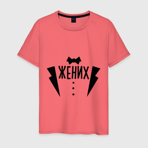 Мужская футболка хлопок Жених костюм Фото 01