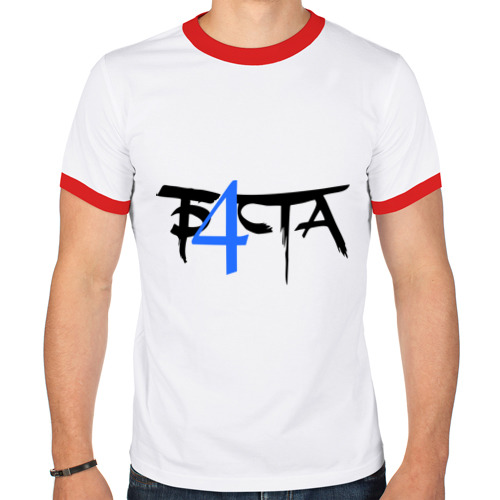 Мужская футболка рингер  Фото 01, Баста
