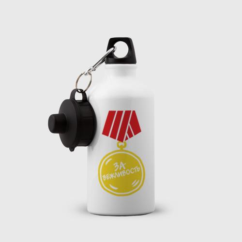 Бутылка спортивная  Фото 03, Медаль За вежливость