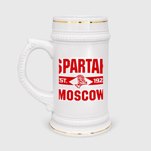 Кружка пивная пивная Spartak Moscow от Всемайки