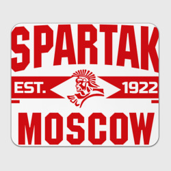 Spartak Moscow