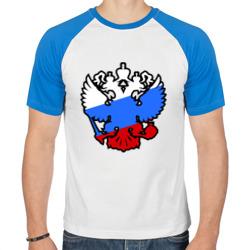 Герб России - интернет магазин Futbolkaa.ru