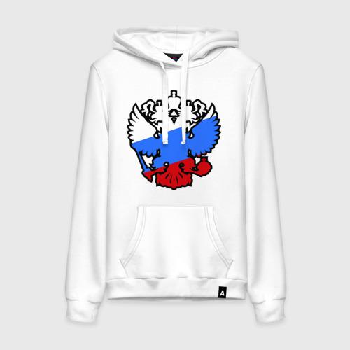 Женская толстовка хлопок Герб России