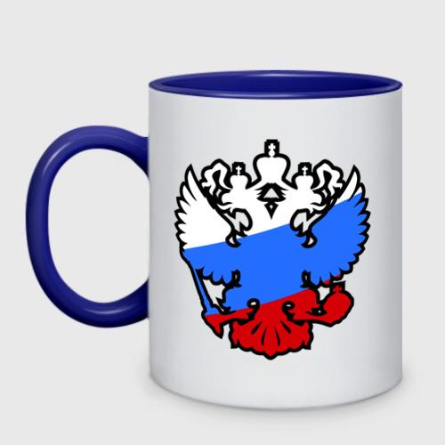 Кружка двухцветная Герб России Фото 01
