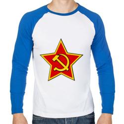 Звезда с серпом п и молотом - интернет магазин Futbolkaa.ru