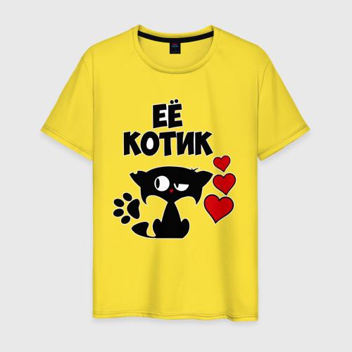 Мужская футболка хлопок Её котик Фото 01