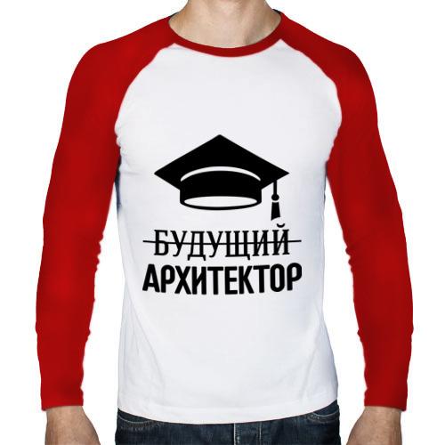 Мужской лонгслив реглан  Фото 01, Будущий архитектор