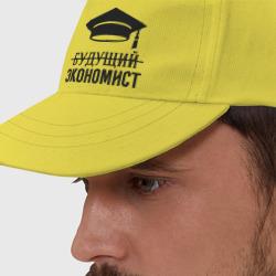 Будущий экономист