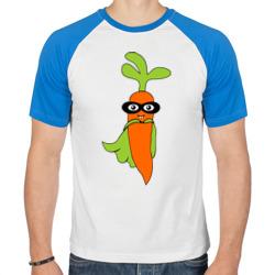 Супер-морковь