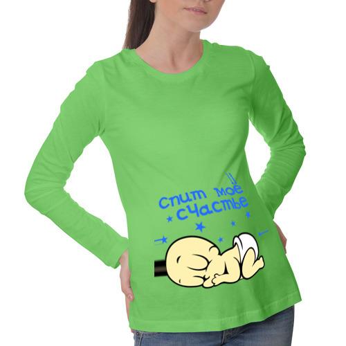 """Футболка для беременных с длинным рукавом """"Спит моё счастье"""" - 1"""